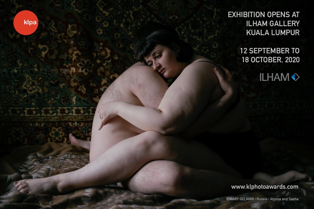 klpa-2020-ilham-gallery